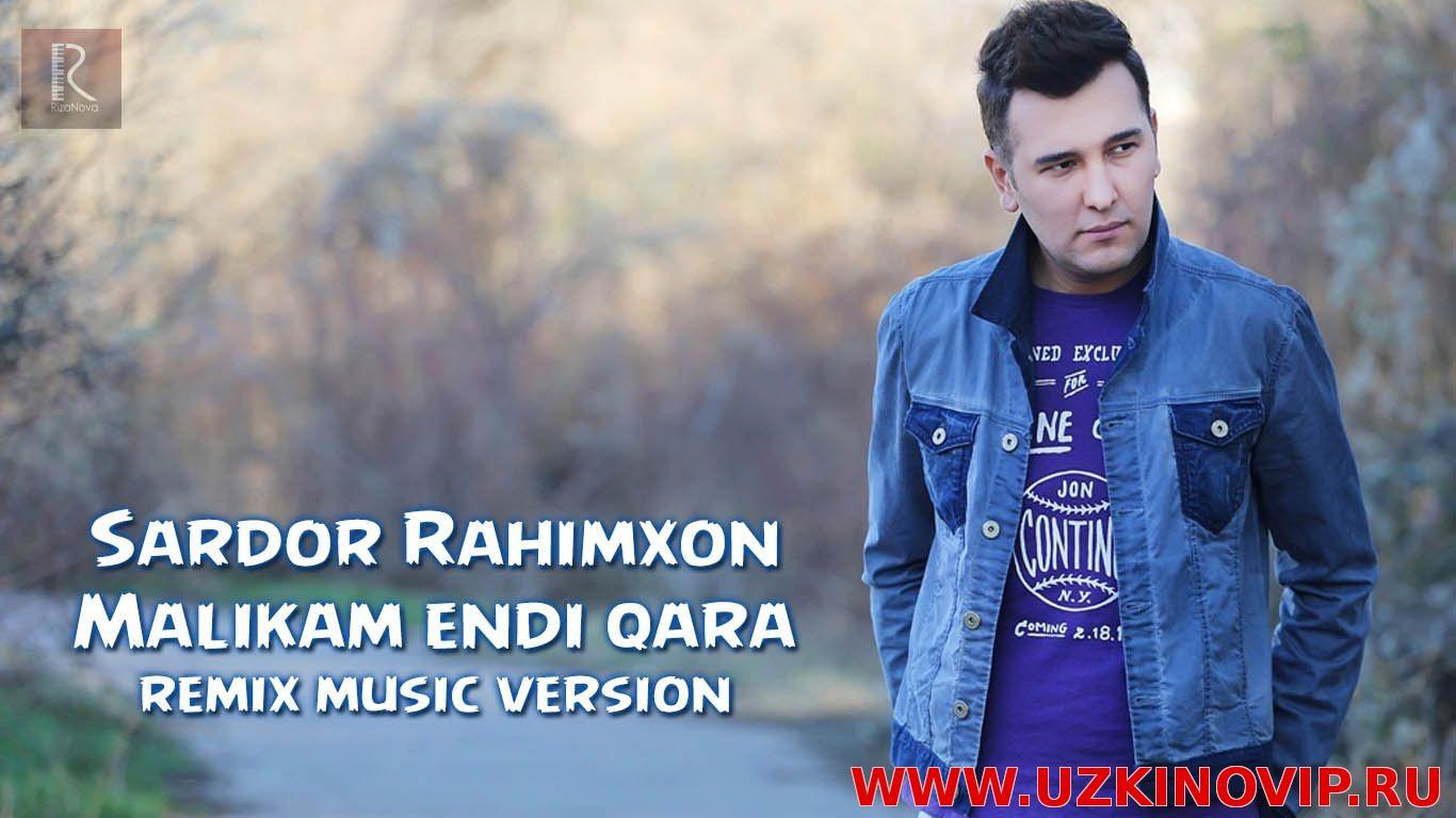 Sardor rahimxon sanamjon (official hd clip) 2015 » скачать.